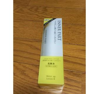 イオナ(IONA)のインナーパート 化粧水(化粧水/ローション)