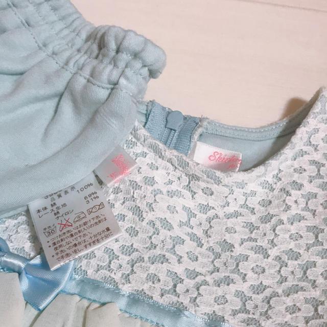 Shirley Temple(シャーリーテンプル)のシャーリーテンプル ブルードレス キッズ/ベビー/マタニティのキッズ服女の子用(90cm~)(ワンピース)の商品写真