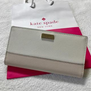 kate spade new york - ケイトスペード☆新品 コンパクト財布 カード入れ ベージュ×白 薄型 長財布