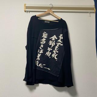ヨウジヤマモト(Yohji Yamamoto)のyohjiyamamoto 19ss 能書きロングT(Tシャツ/カットソー(七分/長袖))
