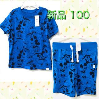 Disney - 新品 ディズニー ミッキー 総柄 セットアップ Tシャツ 半ズボン ギャップ