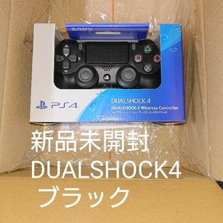 PlayStation4 - コントローラー DUALSHOCK 4 ジェット・ブラック CUH-ZCT2J