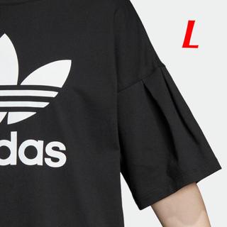 adidas - 【レディースL】プリーツ袖 トレフォイル Tシャツ アディダスオリジナルス