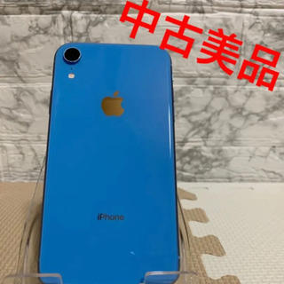 Apple - 【美品】iPhone XR 64GB 本体 SIMロック解除済み