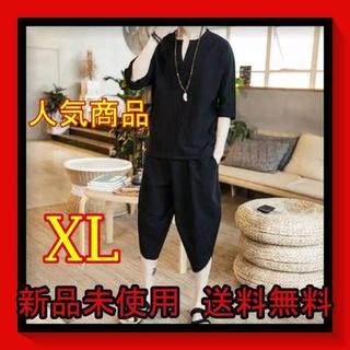 夏メンズ 上下 セットアップ 半袖 トップス ハーフ ショート パンツ Tシャツ(その他)