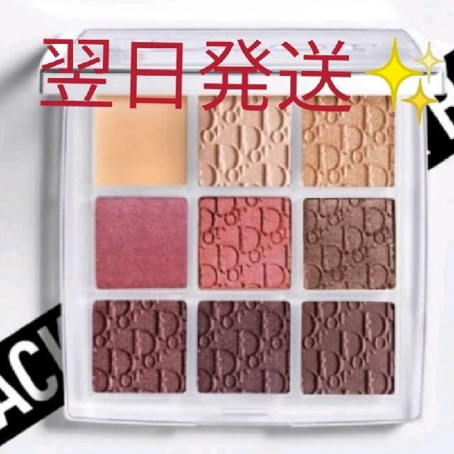 Dior(ディオール)のディオール バックステージ アイパレット  004 ローズウッド コスメ/美容のベースメイク/化粧品(アイシャドウ)の商品写真