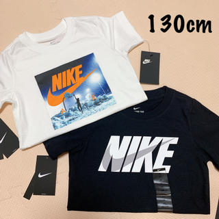 NIKE - 新品:NIKE Tシャツ 130cm 2枚セット