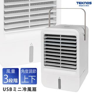 テクノス(TECHNOS)の冷風機(扇風機)