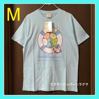 サンエックス(サンエックス)のすみっコぐらし tシャツ M(Tシャツ/カットソー(半袖/袖なし))