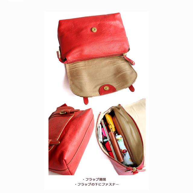 Dakota(ダコタ)のDakota キューブ レディースのバッグ(ショルダーバッグ)の商品写真