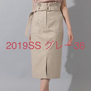 BABYLONE - BABYLONE 2019SS ベルト付きハイウエストタイトスカート
