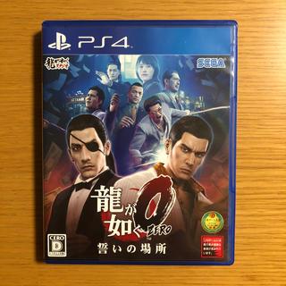 SEGA - 龍が如く0 誓いの場所 PS4