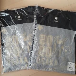 オリックスバファローズ(オリックス・バファローズ)のオリックス開幕Tシャツ 2枚(応援グッズ)