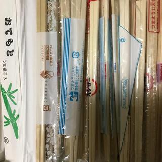 割り箸 (カトラリー/箸)