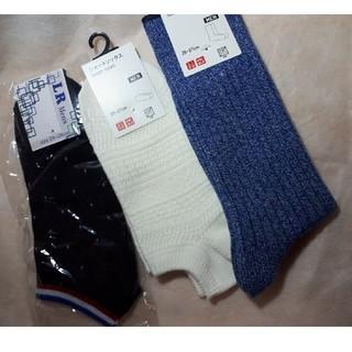 ユニクロ(UNIQLO)のメンズ靴下 3足セット(ソックス)