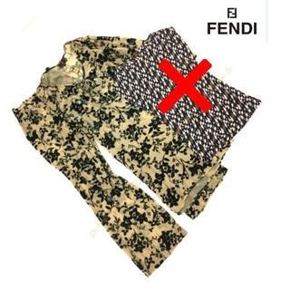 フェンディ(FENDI)の新品 FENDI 総刺繍 セットアップ トップス ボトムス パンツ フェンディ(セット/コーデ)