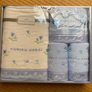ユキコハナイ(Yukiko Hanai)のユキコ ハナイ バスタオルセット4枚セット(タオル/バス用品)