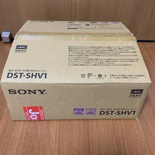 ソニー(SONY)のソニー 4Kチューナー DST-SHV1(その他)