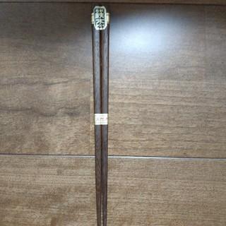 はし(カトラリー/箸)