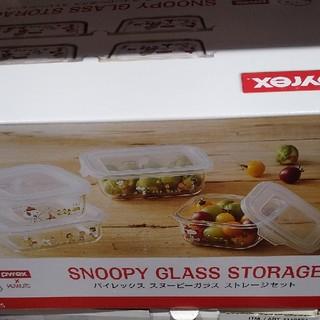 パイレックス(Pyrex)のパイレックス スヌーピー ガラス保存容器(容器)