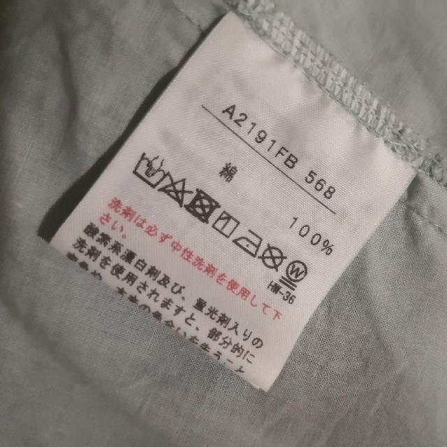 PINK HOUSE(ピンクハウス)のオーバーブラウス ミズイロ レディースのトップス(シャツ/ブラウス(長袖/七分))の商品写真