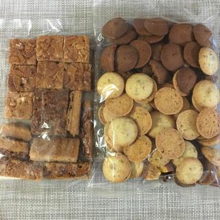 クッキー詰め合わせ・フロランタン切り落とし(菓子/デザート)