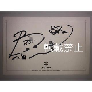 ASTRO SUMMER VIBES 直筆サイン入り ポストカード ムンビン(K-POP/アジア)