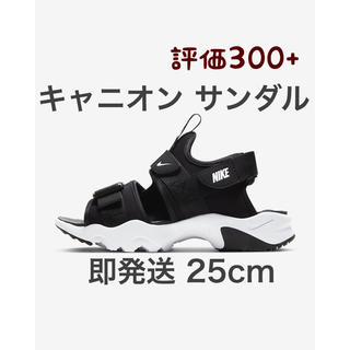 NIKE - ウィメンズ 25cm NIKE キャニオン サンダル CV5515-001 5j
