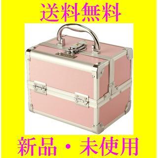 【大人気】メイクボックス 鏡付き コスメボックス プロ用(メイクボックス)