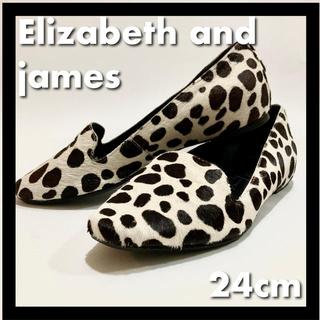 DEUXIEME CLASSE - ELIZABETH & JAMES バイカラーフラットレザー 美品 中古