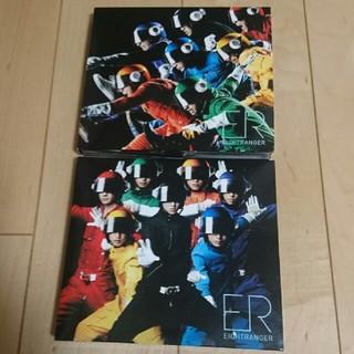 カンジャニエイト(関ジャニ∞)の関ジャニ∞ エイトレンジャー ER 初回限定盤A・Bセット(ポップス/ロック(邦楽))