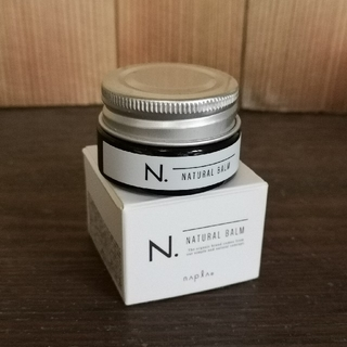 NAPUR - N.ナチュラルバーム【ミニ】18g ヘアワックス&ハンドクリーム