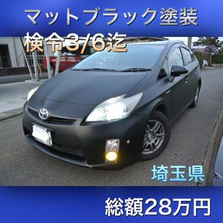 トヨタ - 【内装美車】プリウス /シートカバー/約800km走可/TV・DVD走行中可