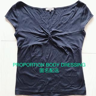 プロポーションボディドレッシング(PROPORTION BODY DRESSING)のPROPORTION Tシャツ カットソー トップス(カットソー(半袖/袖なし))
