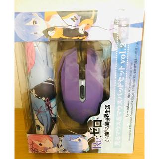 タイトー(TAITO)のリゼロ レム&ラム マウス(PCパーツ)