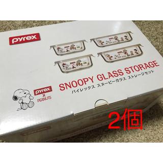 パイレックス(Pyrex)の【2個セット】pyrex パイレックス スヌーピー ガラス ストレージセット(容器)