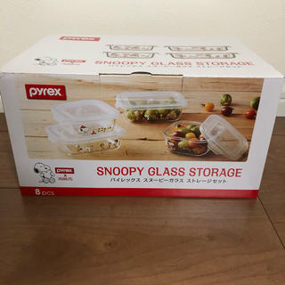 パイレックス(Pyrex)の新品 パイレックス スヌーピー ガラス ストレージセット 耐熱ガラス 保存(容器)