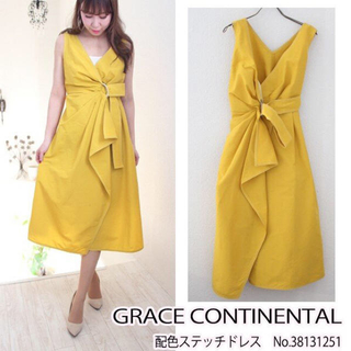 GRACE CONTINENTAL - 美品グレースコンチネンタル 18S配色ステッチドレスワンピースパーティードレス