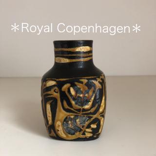 Royal Copenhagen*Baca*フラワーベース*北欧雑貨