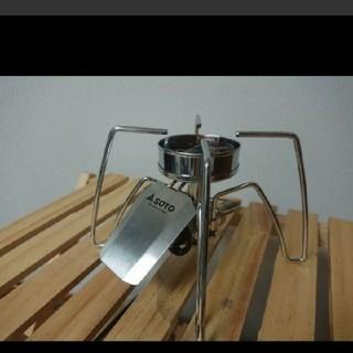 シンフジパートナー(新富士バーナー)のSOTO(ソト) ST310用  風防のみ(調理器具)