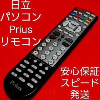 ヒタチ(日立)の日立 PC パソコン プリウス priuz AV DVD リモコン(PC周辺機器)