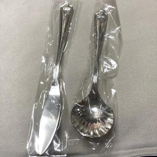 マリオバレンチノ(MARIO VALENTINO)のマリオバレンチノ バターナイフ スプーン カトラリー(カトラリー/箸)