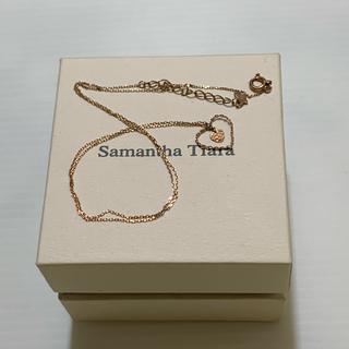 サマンサティアラ(Samantha Tiara)のサマンサティアラ ネックレス K10(ネックレス)