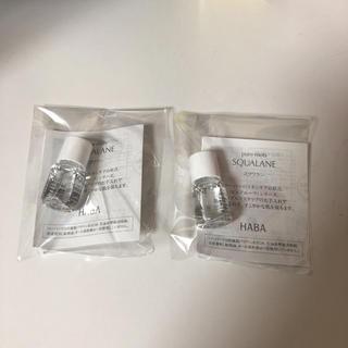 ハーバー(HABA)のHaba スクワラン オイル 4ml×2  新品未開封(美容液)