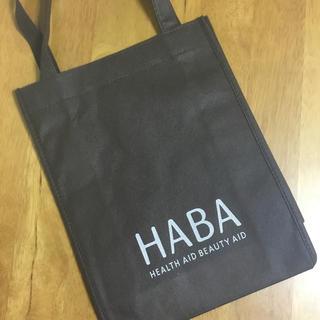 ハーバー(HABA)のHABA 不織布バッグ(ショップ袋)