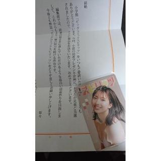 【抽プレ】搗宮姫奈 週刊スピリッツ コレクションカード
