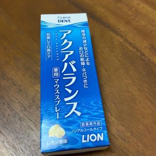 LION - 新品 LION 歯科用 DENT アクアバランス マウススプレー