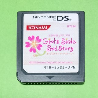 ニンテンドーDS(ニンテンドーDS)のときめきメモリアル Girl's Side 3rd Story(携帯用ゲームソフト)