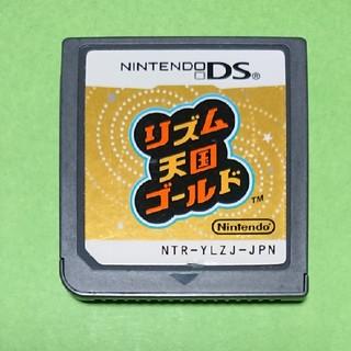 ニンテンドーDS(ニンテンドーDS)のリズム天国ゴールド 、スーパーマリオブラザーズ(携帯用ゲームソフト)