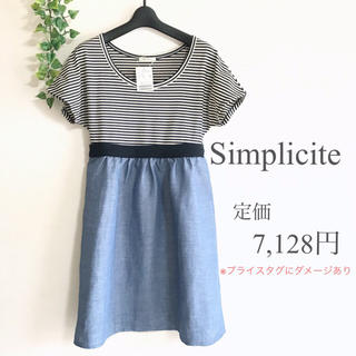 Simplicite - simplicite ❁*°. ボーダー&ダンガリーワンピース